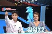 '동상이몽2' 강남, 이상화·곽윤기 눈맞춤에 질투하며 분노
