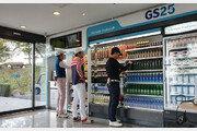 골프장 매장서 골프정보 서비스… GS25스마트스토어 4곳 오픈