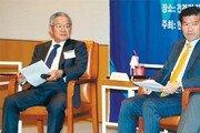 """""""한국만 있는 규제, 글로벌기업 투자 막아"""""""
