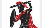 스파르타의 노[임용한의 전쟁史]〈80〉