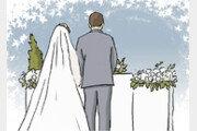 가을 결혼식장[2030 세상/정성은]