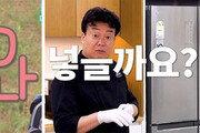 문법-형식 파괴 '얼굴 자막' 재미있네!