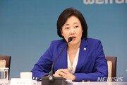 """박영선 """"유럽기업과 신산업 협력, 스타트업에 자산될 것"""""""