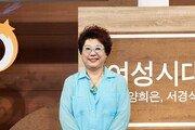 양희은·김혜자, 은관문화훈장 받는다…30일 대중문화예술상 시상식