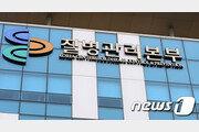 """생존 장기기증자 3만여명 전수조사…질본 """"건강상태 확인 목적"""""""