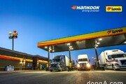 한국타이어, 미국 최대 트럭 정비 네트워크로 판로 확장