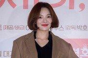 [단독] 황보라, SBS '하이에나' 김혜수·주지훈과 호흡