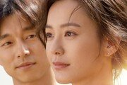 '82년생 김지영', 개봉 D-1 예매율 44.3% 1위…외화 제칠까
