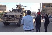 시리아 미군, 소수만 잔류할 듯…쿠르드족에 남은건 '분노'