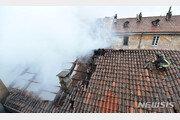 유네스코 세계유산 이탈리아 '카발레리자 레알' 또 화재