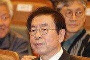 서울시, 민주당에 광화문광장 재구조화 전폭지원 요청