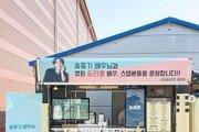"""송중기 근황 """"영화 '승리호' 막바지 촬영…반갑게 맞아줘"""""""
