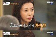 """[직격인터뷰] '밥먹다' PD """"연예인 갱생 예능 NO…김수미, 성현아 만나고파해"""""""
