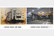단성사, 영화역사관으로 재탄생…23일 개관식 임권택·김혜자 등 참석