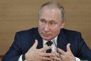 푸틴,'러-아프리카 정상회의'개최…러시아판 일대일로 시동?