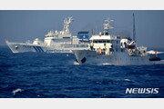 中해경선, 일왕 즉위식날 영유권 분쟁 센카쿠 근해 침입