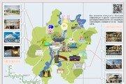 대전외고 학생, 러시아어로 된 '대전 관광지도' 제작 눈길