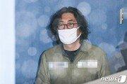 시민단체, '골프 접대 의혹' 태광그룹 이호진 전 회장 檢고발