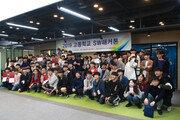 세종대 '2019 고등학생 진로체험 SW 해커톤' 대회 개최