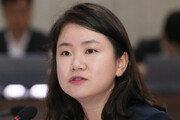 한국당 '고위공직자 자녀 대입 전수조사' 특별법 발의…與법안과 차이는?