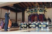 나루히토 일왕 즉위 축하만찬 개최…각국 대표 400여명 참석