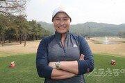 박세리, 자신의 브랜드 내건 스포츠 회사 설립