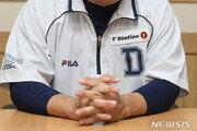 두산 김태형 감독, 비디오 판독 결과에 항의하다 퇴장
