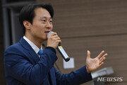 """검찰 """"'특정검사 배당 수천만원' 이탄희 발언, 근거 제시하라"""""""