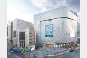신세계百 영등포점 '생활전문관' 개관