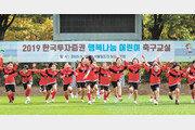 """축구교실 운영하고 백일장 대회 열고… """"아이들의 꿈을 응원해요"""""""
