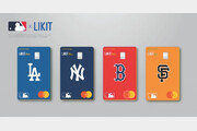2030세대 MLB 마니아 위한 '라이킷 카드'