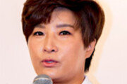 박세리, 스포츠회사 바즈인터내셔널 설립
