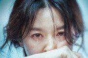 이영애 14년만의 스크린 복귀…'나를 찾아줘' 11월27일 개봉 확정