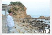 '백마 탄' 김정은, 금강산 '최후통첩'…남북관계 결단임박?
