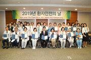 """""""환자 안전 최우선"""" 이대목동병원 '환자 안전의 날' 행사 개최"""