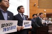 """南시설 철거…개성공단기업들 """"금강산만의 문제 아냐, 상황 안좋다"""""""