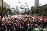"""""""타다 OUT!""""…택시기사들, 국회 앞 대규모 집회"""