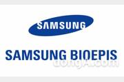 삼성바이오에피스, 유럽 판매 순항…3분기 매출 36%↑