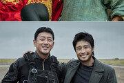 '천문' vs '백두산'…연말 스크린 빅매치
