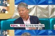 """엄홍길 목걸이, 관심 폭발…가격은? """"500만 원 이상"""""""