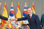 스페인 국왕 23년만에 방한… 文대통령과 정상회담