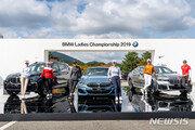 국내 유일 LPGA BMW 챔피언십 24일 개막…샛별 탄생할까?