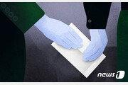 뇌물받고 특혜대출 알선·검사 무마…금감원 前 부국장 구속