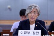 """강경화 """"한미 간 주요 현안들, 신뢰 바탕 호혜적으로 해결할 것"""""""