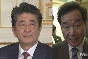 이낙연-아베 총리, 도쿄 총리관저서 면담…文대통령 친서 전달