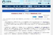 """日외무성 """"아베, 李총리와 회담서 '국가간 약속 준수' 요청"""""""