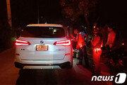 태국서 20대 한국인 남성, 17차례 칼에 찔려 혼수상태