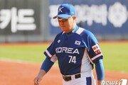 속도 내는 야구대표팀, 30일 상무와 연습경기…전력분석팀 일본행
