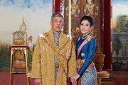 태국 왕실에 무슨 일이…'왕의 배우자' 이어 왕실 관리 6명도 지위 박탈