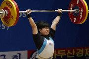 한국 유소년·주니어 역도 대표팀, 24일 평양 대회서 銀 3개·銅 3개 추가